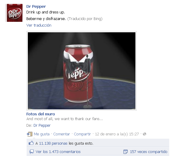 Dr-Pepper.png